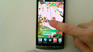 sweet tree LiveWallpaper YouTube video