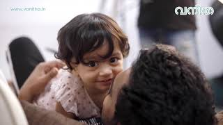 Video അച്ഛൻ ആസിഫ് അലിയെ വലച്ച് കുരുന്നുകൾ | Asif Ali Family Cover shoot | Vanitha MP3, 3GP, MP4, WEBM, AVI, FLV Maret 2019