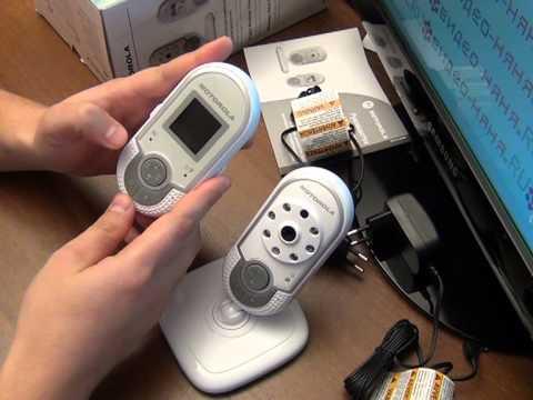 Цифровая беспроводная видеоняня Motorola MBP 20
