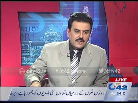 News Night 26th April 2016
