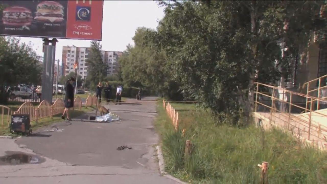 Οκτώ τραυματίες από επίθεση με μαχαίρι στο Σουργκούτ της Ρωσίας