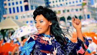 Keren Melesse - Sinamir | ስናምር - New Ethiopian Music 2018 (Official Video)