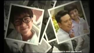 EFM ON TV 12 November 2013 - Thai TV Show