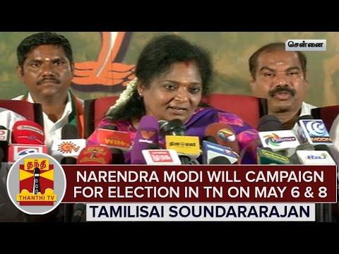 Narendra-Modi-Will-Campaign-For-Election-in-TN-on-May-6th-8th--Tamilisai