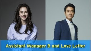 Nonton Assistant Manager B And Love Letter New Korean Drama 2017 Film Subtitle Indonesia Streaming Movie Download