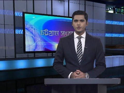 06 pm News || সন্ধ্যা ৬টার সংবাদ || 18 October 2020 || ETV News