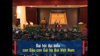 Đại hội đại biểu con Dâu con Gái họ Bùi Việt Nam lần I