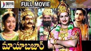 Video Mayabazar Telugu Full Movie   NTR   ANR   Savitri   SV Ranga Rao   Ghantasala   Divya Media MP3, 3GP, MP4, WEBM, AVI, FLV Oktober 2018