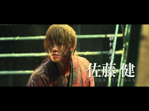 RUROUNI KENSHIN:  THE LEGEND ENDS - Trailer 1