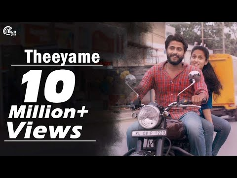 Theeyame Video Song From Angamaly Diaries