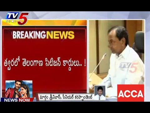 Telangana Citizen Cards for Telangana People  TV5 News