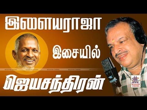 Ilaiyaraja Jeyachandran Hits
