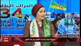 Mardi 34 les étudient défient le régime
