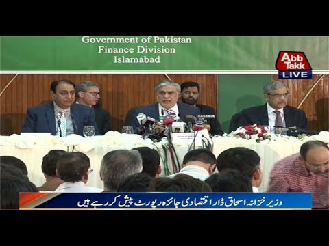 Economic Survey: GDP growth in FY17 remained 5.3pc: Ishaq Dar