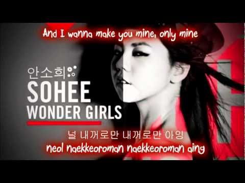 Wonder Girls – Me In [Eng Sub + Romanization + Hangul] HD