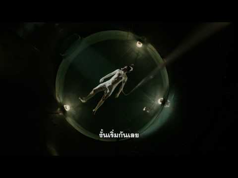 A Cure for Wellness - Tank Clip (ซับไทย)