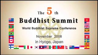 Fifth Buddhist Summit