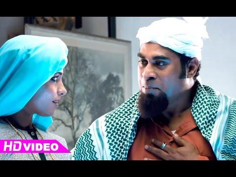 Manthrikan| Malyalam Movie Comedy | Malayalam Comedy | Suraj | Suraj Venjaramood Fears Seeing Spirit