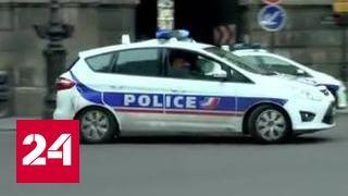 Теракт у Лувра: преступник прибыл во Францию из Дубая
