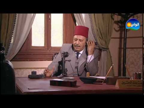 Al Masraweya Series / مسلسل المصراوية - الجزء الأول - الحلقة الثانية والثلاثون