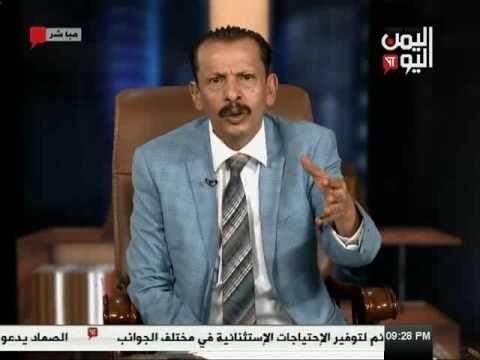 اليمن اليوم 13 5 2017