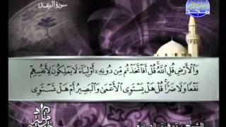 المصحف المرتل 13 للشيخ توفيق الصائغ حفظه الله