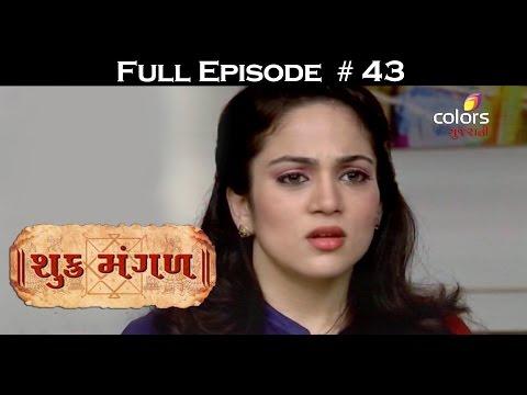 Shukra-Mangal--23rd-May-2016--શુક્ર-મંગળ--Full-Episode