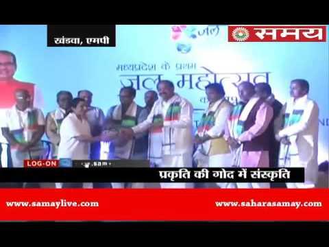 Water festival started in Khandwa Madhaya Pradesh