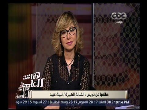 مشادة بين نبيلة عبيد وطارق الشناوي في ليلة محمود عبد العزيز