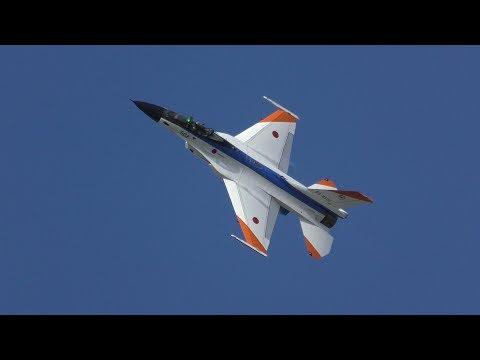 2018.11.14 航空自衛隊 岐阜基地 11/18開催の岐阜基地航空祭に向けた、F-15、F-4、F-2の空自3トリオによる機動飛行予行です。  #2018岐阜基地航空祭 #航空自衛隊 #岐阜基地 #航空祭 #機動飛行 #F15 #F4 #F2 #航空祭