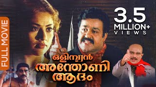 Video Olympian Anthony Adam Malayalam Full Movie | Family Entertainment | Mohanlal  | Meena MP3, 3GP, MP4, WEBM, AVI, FLV September 2018