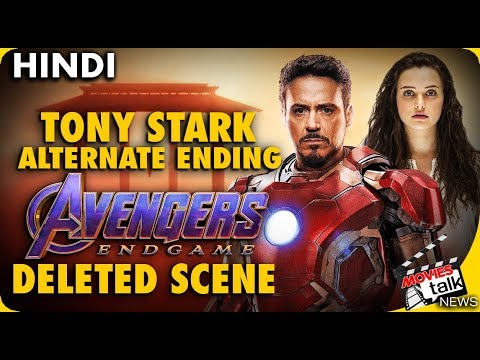 Avengers Endgame : Tony Stark Deleted Scene ALTERNATE Ending [Explained In Hindi]