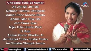 Download Video Asha Bhosle  - Chirodini Tumi Je Aamar MP3 3GP MP4