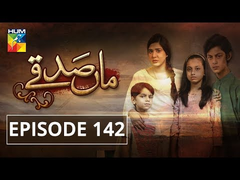 Maa Sadqey Episode #142 HUM TV Drama 8th August 2018
