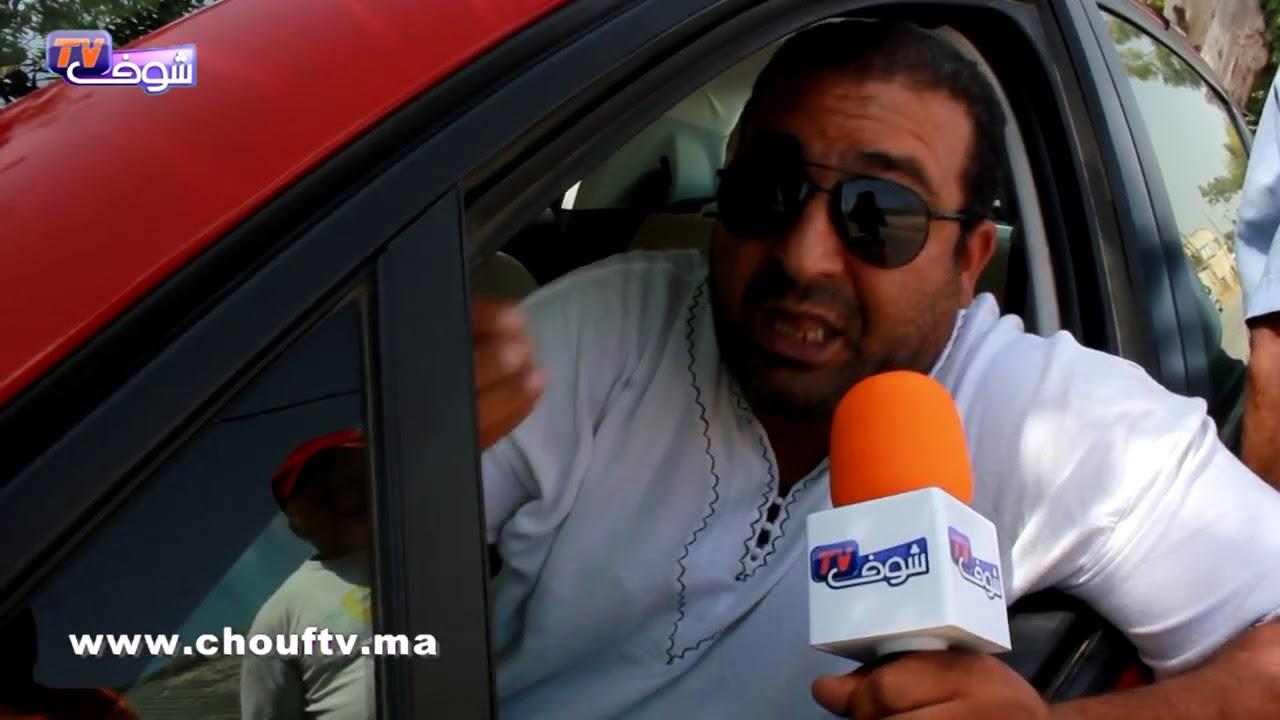 بالفيديو..سائقو سيارات الأجرة الصغيرة بفاس يقاطعون البوانتاج | خارج البلاطو