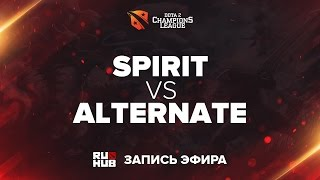 Spirit vs Alternate, Dota 2 Champions League Season 11, game 1 [CrystalMay, Mila]