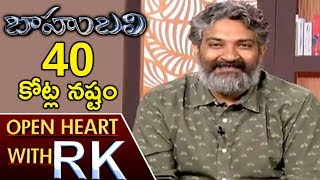 Video Director SS Rajamouli About Negative Response To Baahubali   Open Heart With RK   ABN Telugu MP3, 3GP, MP4, WEBM, AVI, FLV Maret 2018