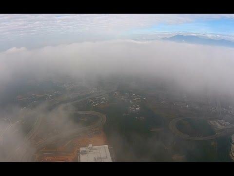 Miaoli County Drone Video