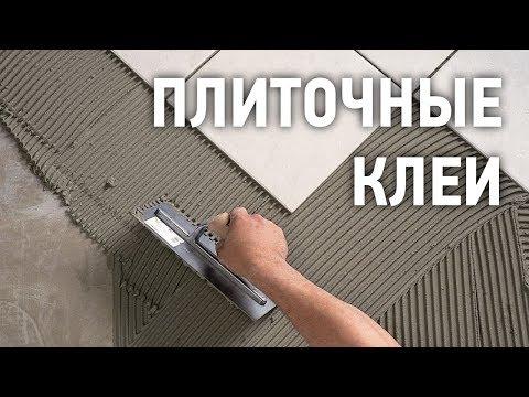 """Клей плиточный """"Волма - Керамик"""" 25 кг (48 шт/упак)0"""