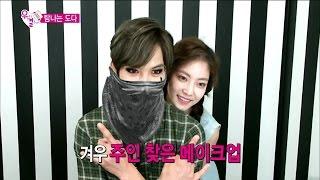 Download Lagu 【TVPP】 Jonghyun(CNBLUE) - Visiting Korean wave Museum, 종현(씨앤블루) - 한류박물관 데이트 @ We Got Married Mp3
