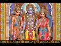 Jai Shri Ram-Dil Se Bole Jo Shriram, Bante Uske Bigde Kaam