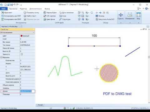 PDF в DWG в ABViewer