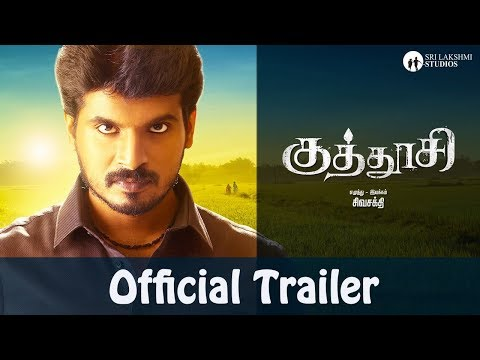 Kuthoosi Official Trailer