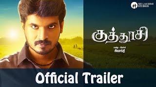 Video Kuthoosi Official Trailer HD | Dileepan | Yogi Babu | Siva Sakthi | Orange Music MP3, 3GP, MP4, WEBM, AVI, FLV Juni 2018