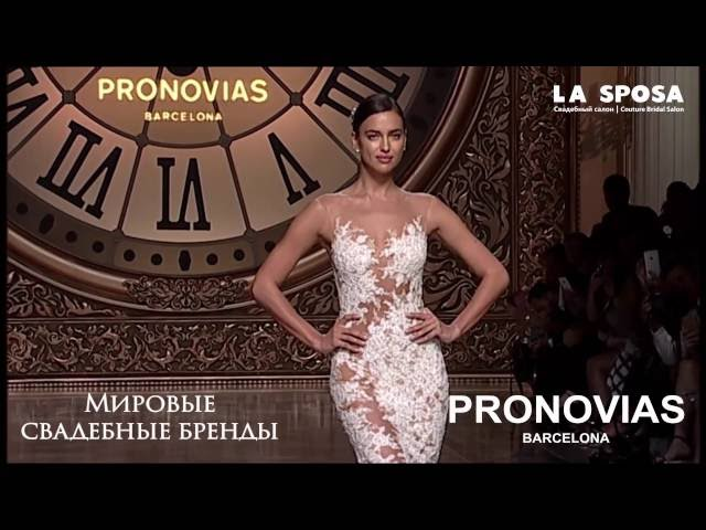 LA SPOSA - Роскошь доступная каждому