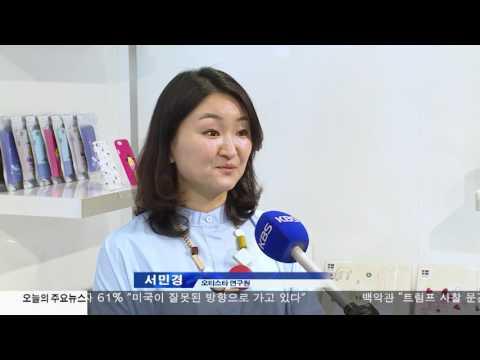 로데오 거리에 '자폐인 작품전'  3.30.17 KBS America News