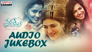 Premam Telugu Movie All Songs Audio - Naga Chaitanya, Shruthi Hassan, Anupama, Madonna