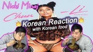 ENG [LIT Action] Nicki Minaj - Chun-Li (Korean Reaction with Korean Food)
