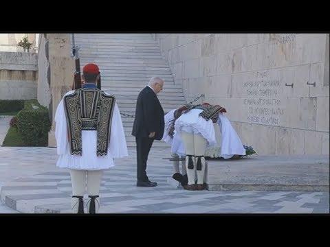 Κατάθεση στεφανιού απο τον Πρόεδρο του Ισραήλ στο Μνημείο του Άγνωστου Στρατιώτη