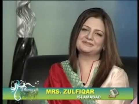 Farah Jahanzeb Khan Husband